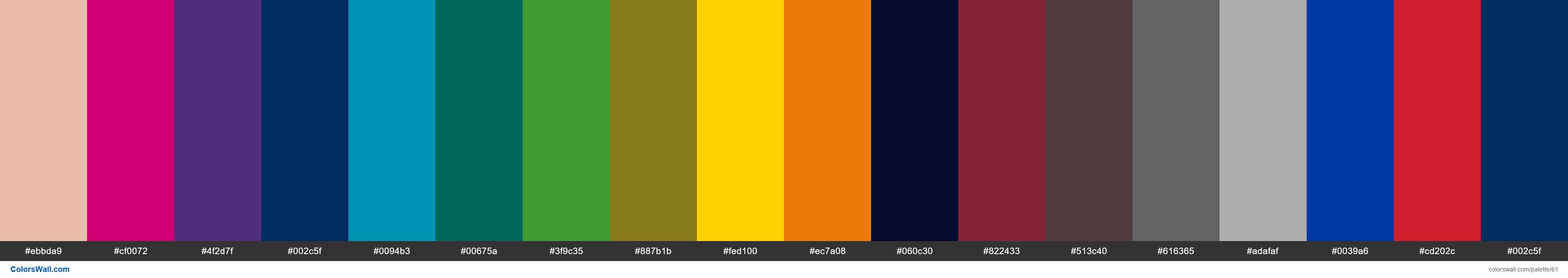 UT Palette - #61